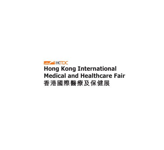 香港国际医疗及保健展览会_现场照片