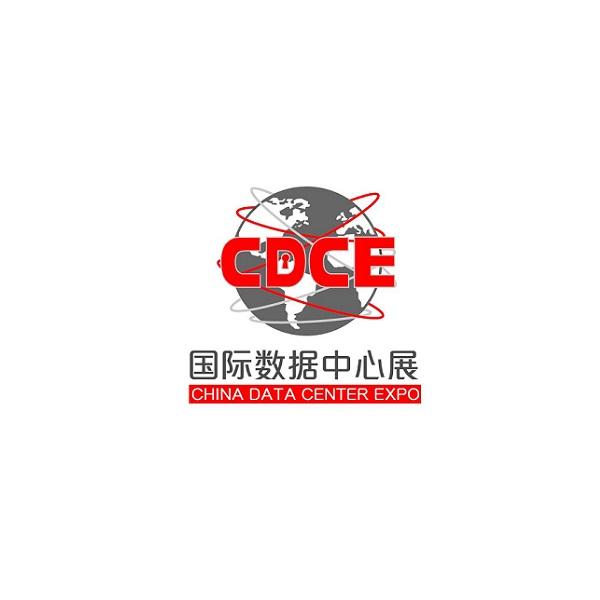 中国(上海)国际数据中心及云计算全产业展览会_现场照片