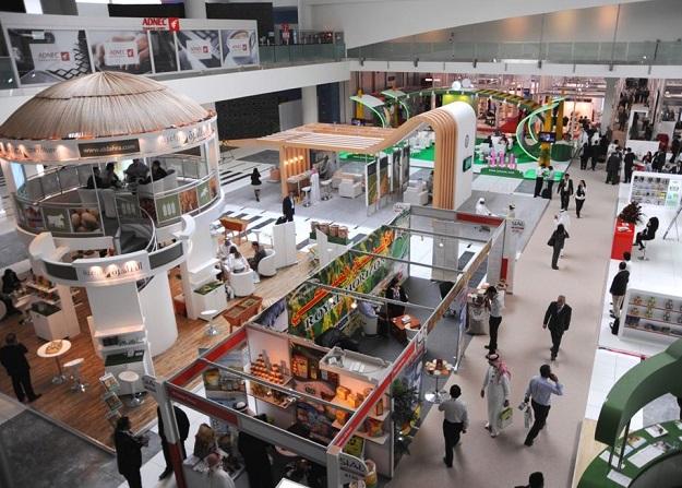 巴西圣保罗国际食品展览会