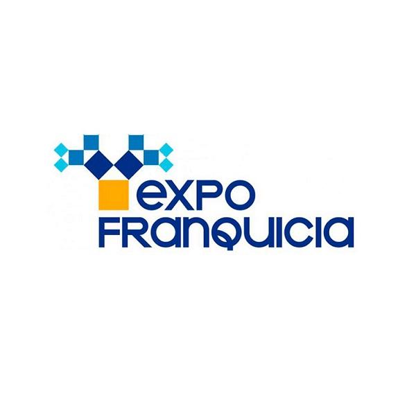 西班牙马德里国际连锁加盟展览会_现场照片