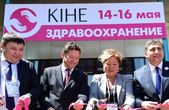 哈萨克斯坦阿拉木图国际医疗医药展览会