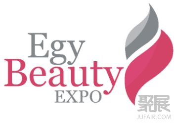 埃及开罗国际美容美发展览会