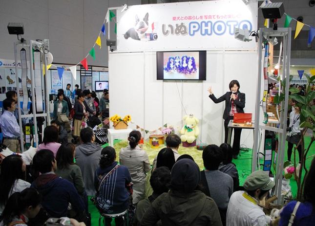 日本东京国际宠物用品展览会