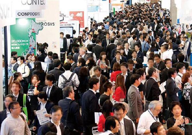 日本大阪国际劳保用品展览会