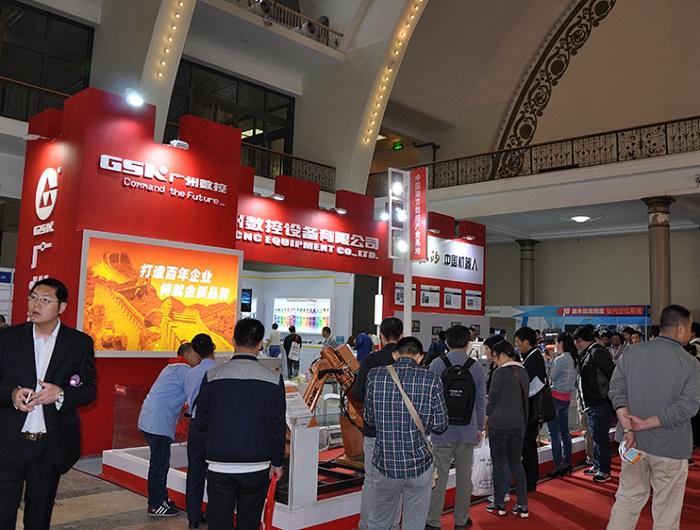 中国(北京)国际动力传动与控制技术展览会_现场照片