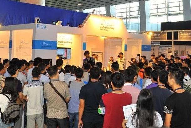 中国(广州)国际金属加工工业展览会