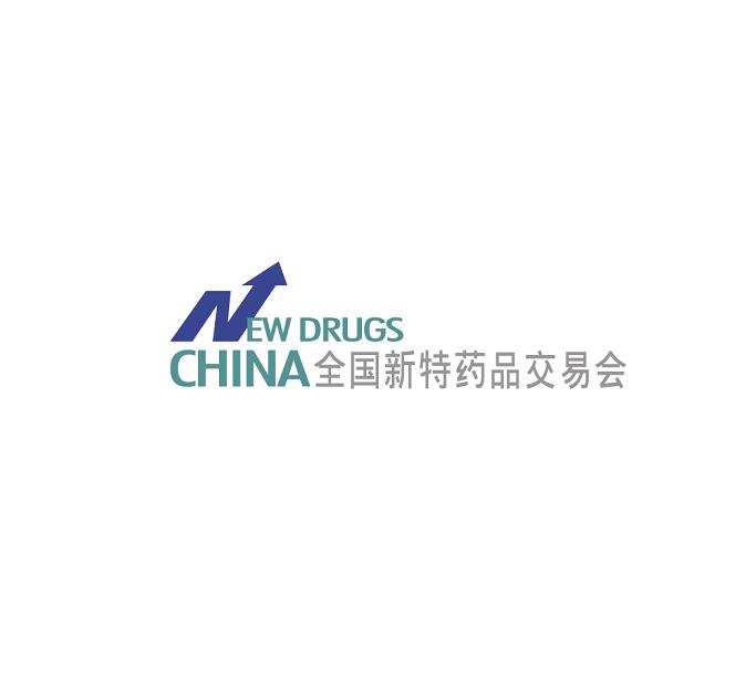 中国药店采购供应博览会_现场照片