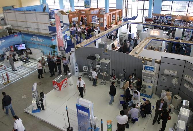 埃及开罗中国贸易博览会