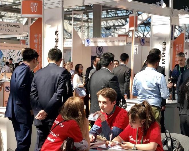 俄罗斯莫斯科国际中国消费品牌展览会
