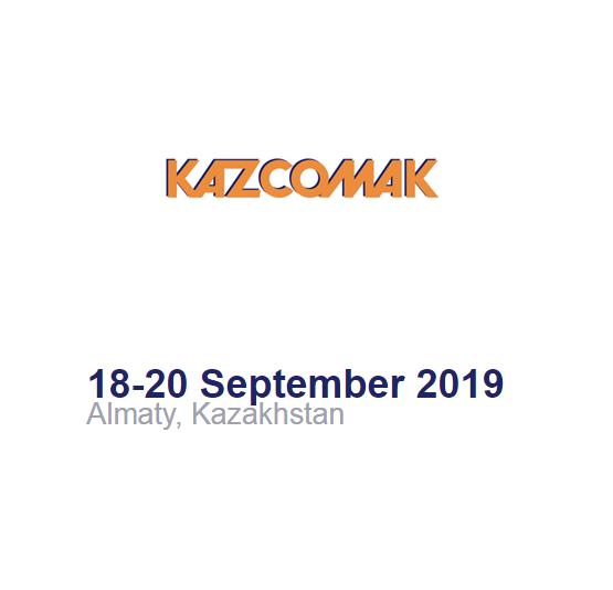 哈萨克斯坦阿拉木图国际工程机械及矿山机械展览会