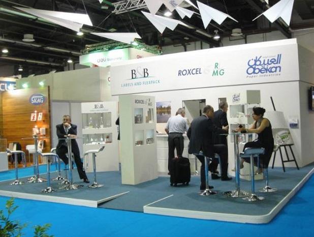 迪拜国际纸制品文具及办公用品展览会