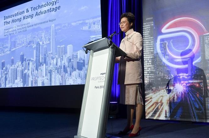 香港国际房地产投资展览会