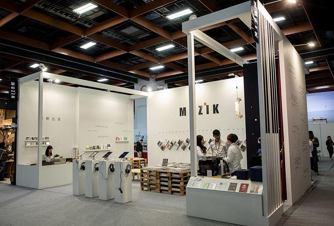 台湾台北国际图书展览会