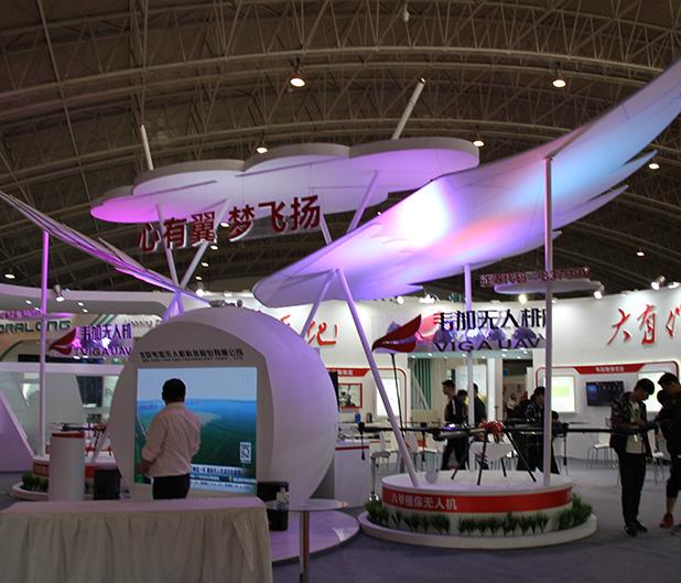 第十届中国国际现代农业博览会 2019国际智慧农业展览会_现场照片