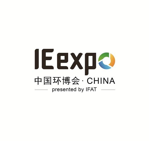 中国环博会-上海展_现场照片