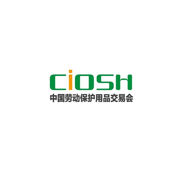 中国(北京)国际劳动保护用品展览会_现场照片