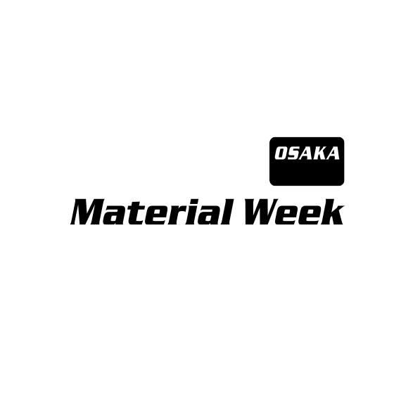 日本大阪国际复合材料展览会_现场照片