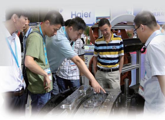 中国(上海)国际模具技术和设备展览会_现场照片