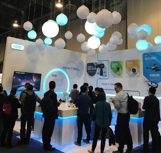 台湾国际机器人与智慧自动化展览会