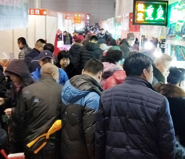 2020烟台年货会_现场照片
