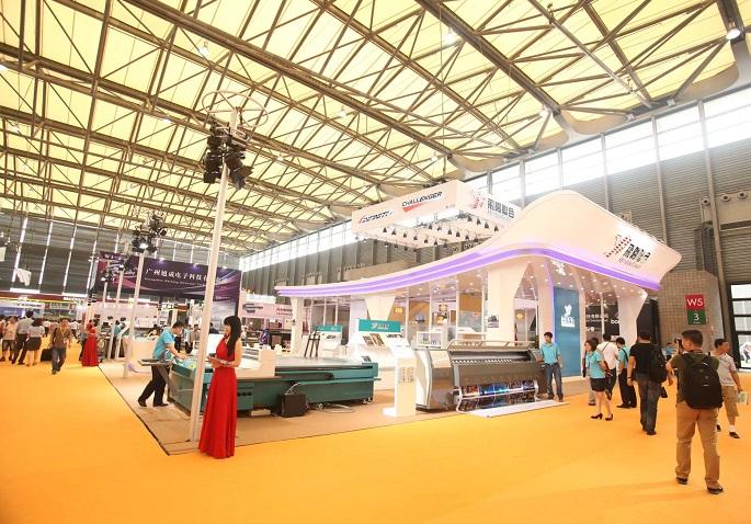中国(上海)国际广告技术设备展览会_现场照片