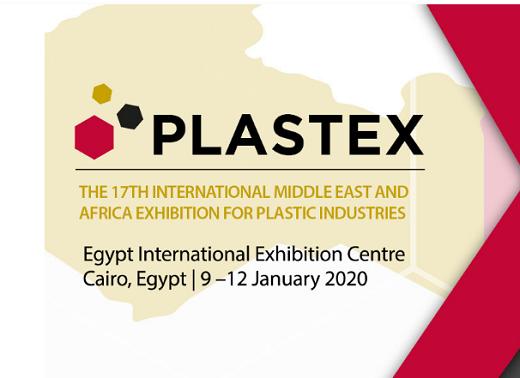 埃及开罗国际塑料橡胶展览会