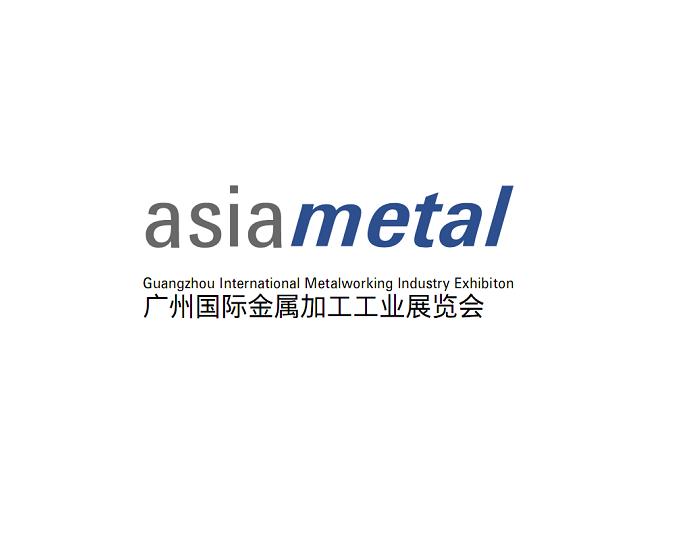 中国(广州)国际金属加工工业展览会_现场照片