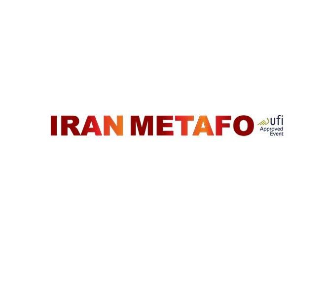 伊朗德黑兰国际冶金铸造展览会_现场照片
