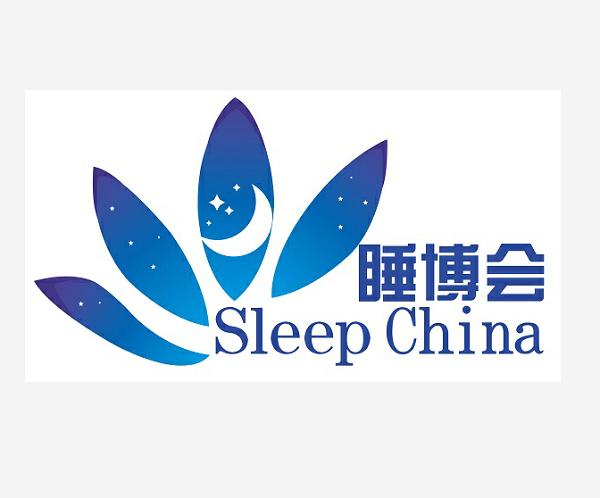 中国(广州)国际健康睡眠展览会
