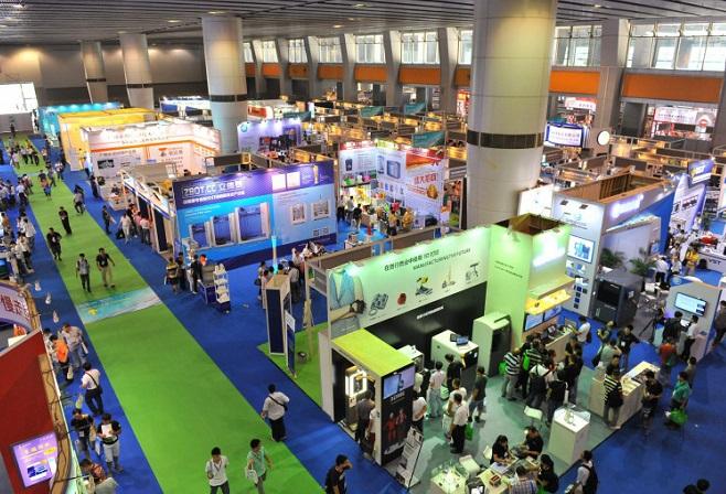 哈萨克斯坦阿拉木图国际消费电子及家电展览会