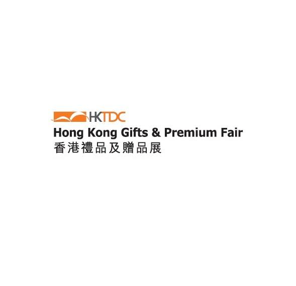 香港国际礼品及赠品展览会_现场照片