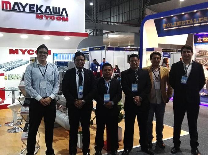 秘鲁利马国际渔业及水产贸易展览会_现场照片