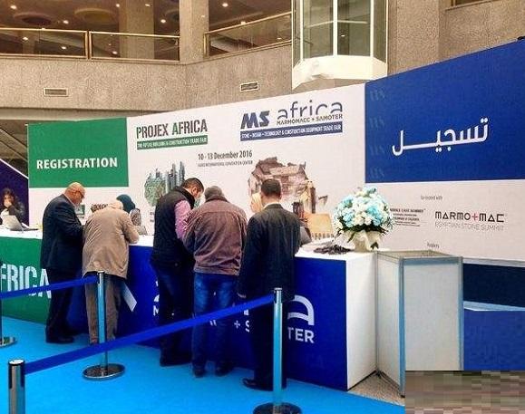 埃及开罗国际石材及石材技术展览会