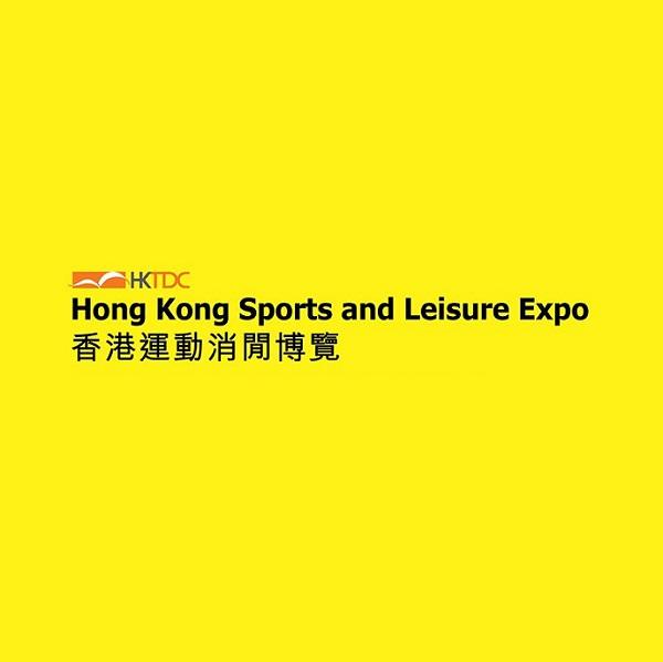 香港国际运动休闲展览会_现场照片