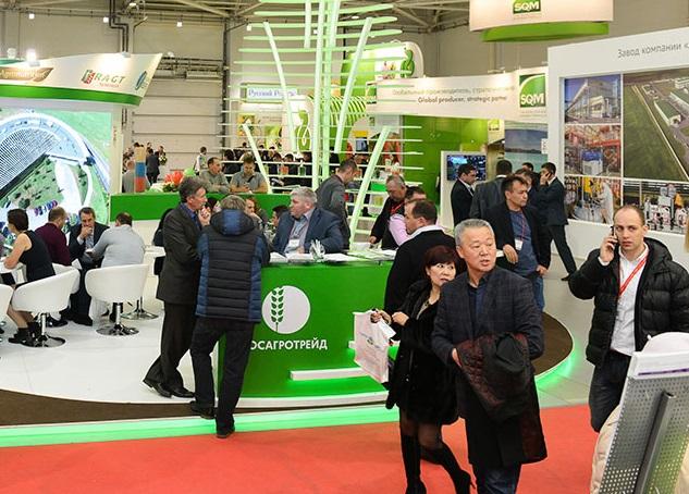 俄罗斯克拉斯诺达尔国际农业展览会