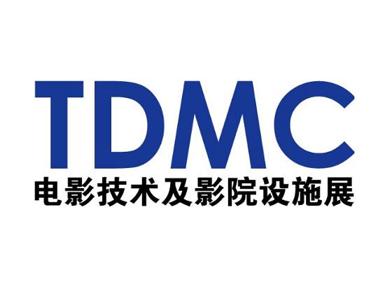 中国(北京)国际3D影视技术及影院设备展览会