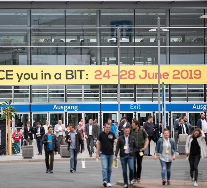 德国汉诺威国际消费电子信息及通信博览会