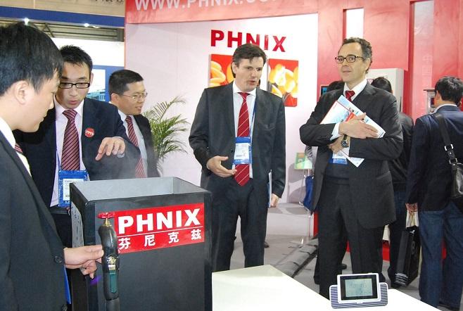 中国(北京)国际印刷技术展览会