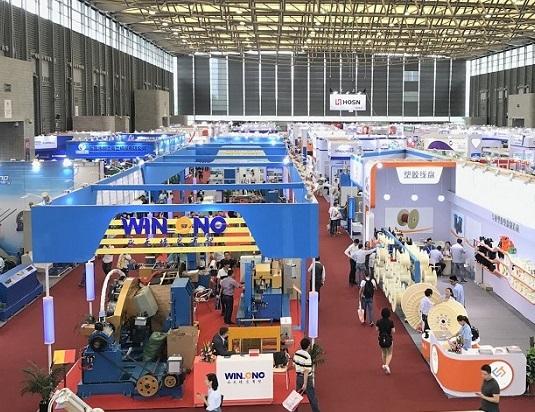 中国(沈阳)国际电线电缆工业展览会