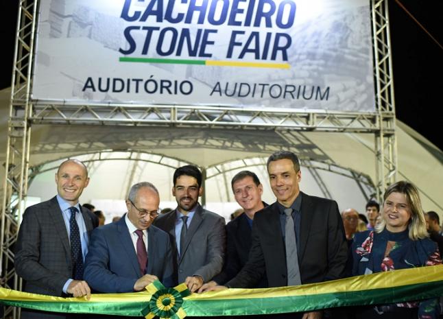 巴西卡舒埃鲁国际石材及技术展览会
