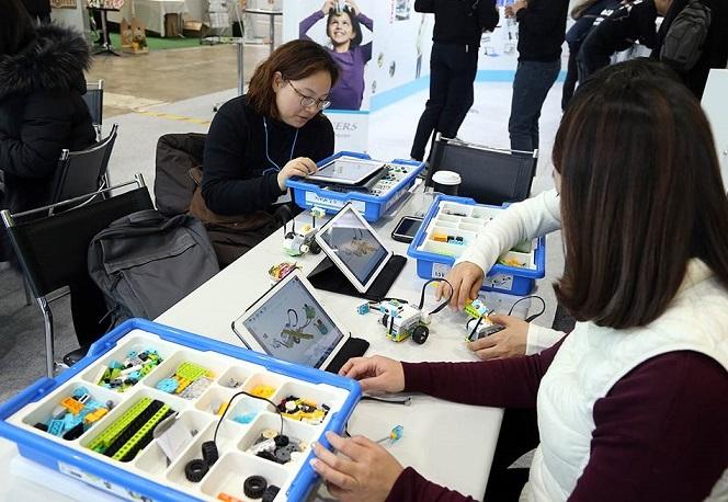 韩国首尔国际教育展览会
