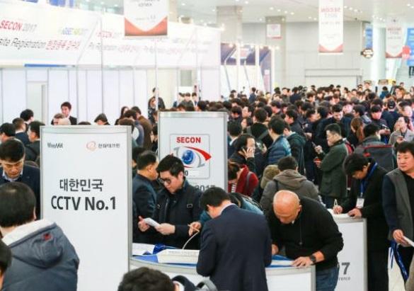 韩国首尔国际安防展览会_现场照片