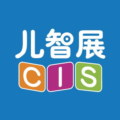 中国(上海)国际少儿智能科技产品及教育机器人展览会