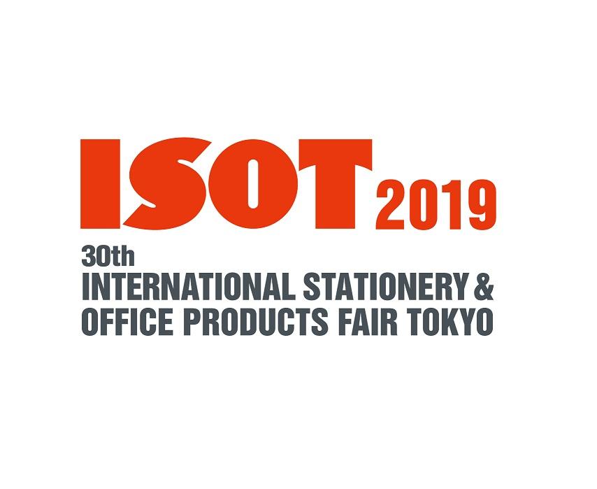 日本东京国际文具办公用品展览会