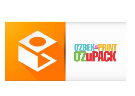 乌兹别克斯坦塔什干国际印刷包装展览会