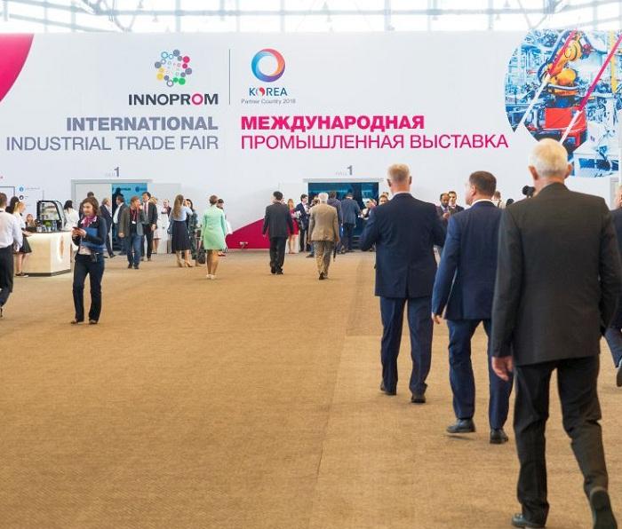 俄罗斯叶卡捷琳堡国际工业展览会
