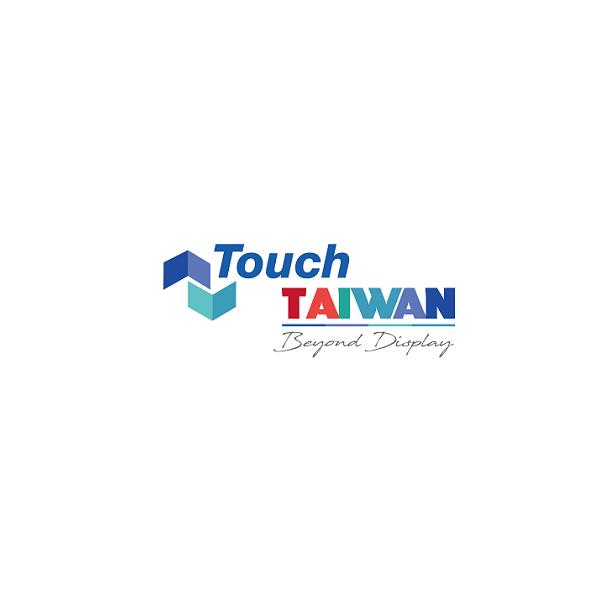 台湾国际智慧显示展览会_现场照片
