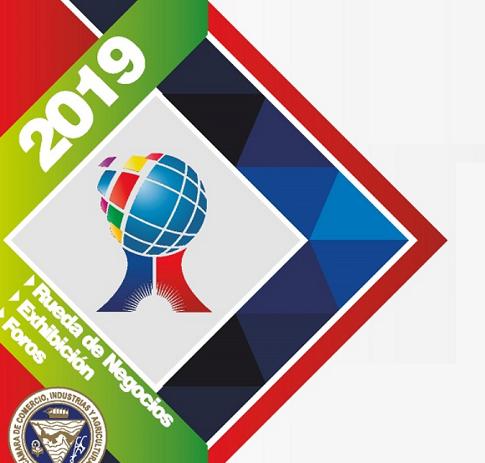 巴拿马国际贸易博览会