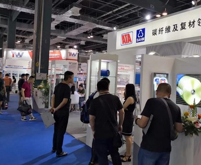 中国(上海)国际氟塑料展览会_现场照片