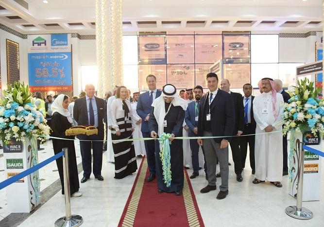 沙特吉达国际制冷暖通展览会